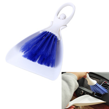 2in1 Mini Outlet Vent Flow Air Conditioner Dashboard Laptop Computer Keyboard Cleaner Tool Car Cleaning Brush Broom Dustpan Set