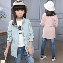 Buy Kids Trench Girls Coats Solid Children Jackets Casual Outerwear Active Infant Autumn Clothing Spring Clothes 4-14Y Dust coat for $14.90 in AliExpress store