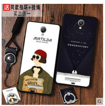 "Buy Fashion xiaomi redmi note 2 case 2017 New hot sale 3D relief painted back cover case xiaomi redmi note 2 5.5""TPU cover #4088 for $5.59 in AliExpress store"