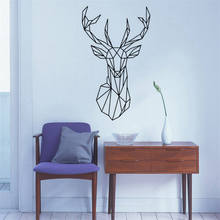 Hot Sale ! Geometric Deer Head Wall Stickers Art Geometry Animal Decals For Kids Rooms 3D Vinyl Wall Custom Home Decor 51x86cm