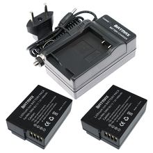 2(Pack) DMW-BLC12,BLC12E,BLC12PP,BLC12 Batteries+Charger for Panasonic Lumix FZ1000,FZ200,FZ300,G5,G6,G7,GH2,DMC-GX8(China)