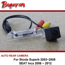 For Skoda Superb 2002~2008 SEAT Inca 06 ~ 12 Car Parking Camera Rear View Camera sony HD CCD Night Vision Back up Reverse Camera(China)