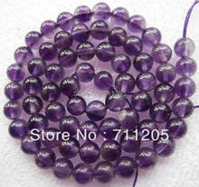 Free shipping , wholesale 66pcs ,6mm Natural Amethysts Round  beads ,Min. Order is $10,we provide mixed wholesale for all items!