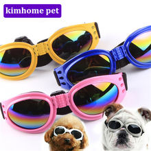 New Fashion Dog Pet Grooming UV Sunglasses Eye Wear Protection Goggles Colorful Sun Glasses Protection From Wind And Rain PJ05(China)