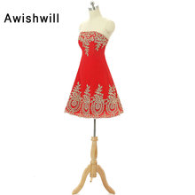 Vestido de Festa Curto de Luxo Strapless Red Cocktail Dresses With Golden Lace A-line Satin Real Photo Girls Party Dress Short
