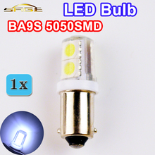 Auto LED Bulb BA9S 5050SMD Silicone Shell 4 Chips Cold White Color 12V Car Parking Light Side Lamp