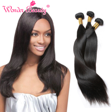 Queen Beauty Weave Modern Fashion Malaysian Virgin Hair Straight 3pcs Full And Thick Bundle Deals Accept Paypal Payment