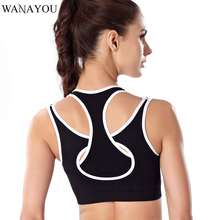 Black Gray Professional Sports Bra,Mesh Fitness Women Yoga Top,Sexy Push Up Yoga Fitness Vest Workout Sports Running Top Bra S-L(China)