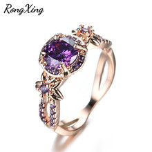 RongXing Vintage Rose Gold Filled Purple Crystal Zircon Flower Rings for Women Fashion Jewelry February Birthstone Ring RY0351
