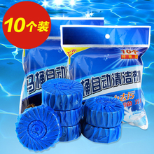 SUNNY LAKE 10PCS  Fragrance Detergent Automatic Toilet Cleaner Blue Bubble Detergent Household Cleaning Tools