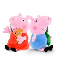Genuine Peppa pig 19CM pink PIG Plush anime Toys high quality hot sale Soft Stuffed cartoon Animal Doll For Children's Gift(China)