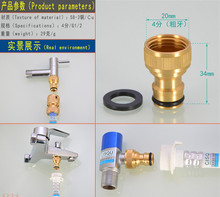 "Water Pipe Connector Tube 1/2"" Male Brass Threaded Hose Tap Adaptor Fitting For Garden Watering Tools"