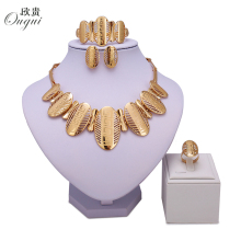 NEWS Saudi Gold Color Nigerian Wedding Jewelry Set Bridal Dubai Dress Accessories Jewelry Sets African Beads Jewelry Set(China)