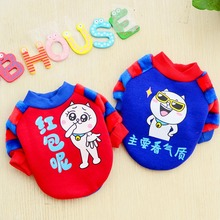 Clothes for Dogs Cute Funny Kitty Puppy Cotton Coat Jackets Sweater Warm Spring and Autumn Dog Clothes for Chihuahua Red/Blue(China)