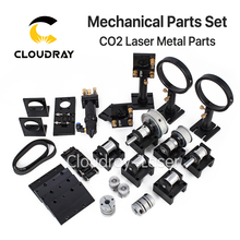 Cloudray CO2 Laser Metal Parts Transmission Laser head Mechanical Components for DIY CO2 Laser Engraving Cutting Machine(China)