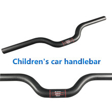 2017 Full Ultralight Sturdy Carbon Fiber Children's Car Handlebar 25.4 * 440/460/480/500/520/540/560/580/600/620mm Bicycle Parts