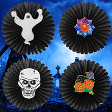 4 Pcs Halloween Skull Pumpkin Ghost Spider Style Party Bar Decoration Round Wall Hanging Paper Fan Set with Paper Clip