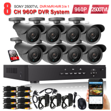 Home 8CH CCTV Security System 8 Channel HDMI 1080 P AHD DVR HD 960 P 1.3MP Outdoor Bullet Cameras Kit Video Surveillance System