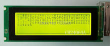 5.4 inch 240X64 Graphic Dot LCM,Yellow green STN lcd display screen