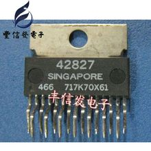 Free Shipping! 2pcs/lot 42827 Automobile Engines Computer Idle Speed Control Module Driver Chips(China)