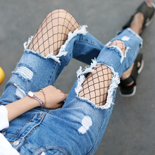 Boyfriend hole ripped jeans cool denim vintage straight jeans for female, without the net socks