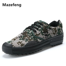 Mazefeng New Camouflage Male Shoes High quality Men Canvas Shoes China Liberation army Shoes Men Flats breathable Lace-up(China)