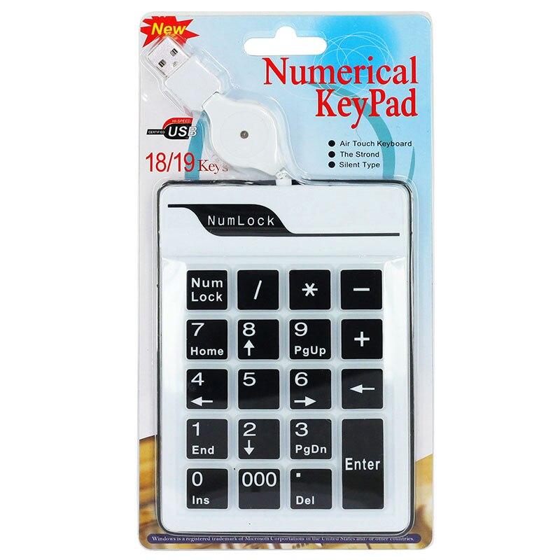 KPC1283_6_19 Keys Silicone Air Touch Numerical Keypad