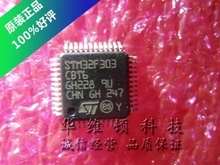 Free shipping 5pcs/lot STM32F303CBT6 STM32F303 CBT6 MCU 32-Bit ARM Cortex M4 72MHz 128kB MCU FPU new