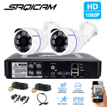 Saqicam Home Video Surveillance System 4CH AHDH 1080N Security Camera System 1080P Weatherproof Surveillance Camera CCTV DVR Kit