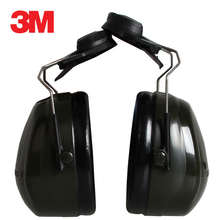 3M H7P3E High decibel Earmuffs Helmet hanging ear cups security 3M ear defenders NRR: 27dB / SNR: 31dB(China)