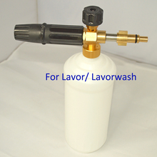 Foam Nozzle/ Soap Snow spraying Lance for Lavor High Pressure Washer