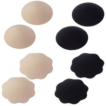 1 Pair Sexy Reusable Self Adhesive Silicone Breast Nipple Cover Bra Pasties Pad petal High Quality Push Up Stick On Underwear