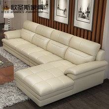 New model l shaped modern italy genuine real leather sectional latest corner furniture living room sex sofa set designs pictures(China)