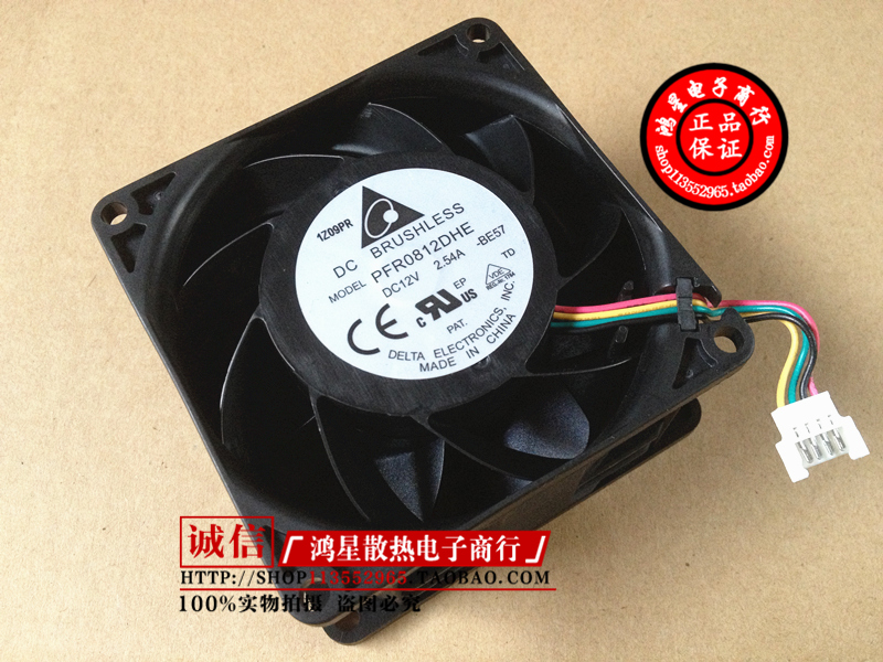 Delta Electronics PFR0812DHE -BE57 Server Square Fan DC 12V 2.54A 80x80x38mm 4-wire<br>