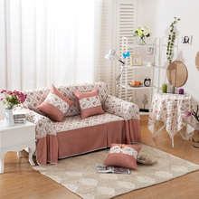 SunnyRain Polyester Floral I Shaped Sofa Cover Sectional Sofa Covers Slipcover Couch Cover Chaise Longue Table Cloth