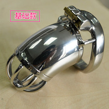 Buy TOP quality cock sleeve metal cage 304 stainless steel cock cages male chastity penis lock dick bondage device men sex toys