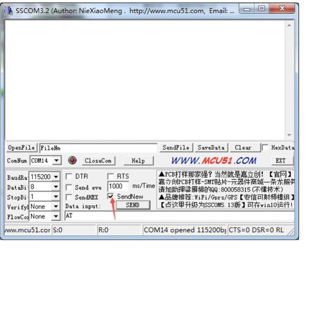 FZ2846 SIM7100C SIM7600CE 4G Development Board (2)