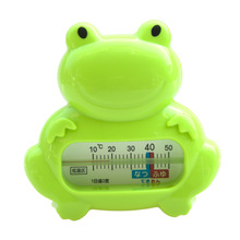 Baby thermometer baby bath water thermometer kids water thermometer baby thermometer frog baby shower supplies
