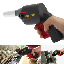 Outdoor BBQ Fan Manually BBQ Fan Air Blower Barbecue Tools Pressing Fire Bellows Portable Gun camping Pressing Weapon