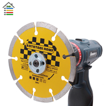 AUTOTOOLHOME Circular Saw Blade Sharpener Ceramic Tile Cutting Disc Diamond Angle Grinder Grinding Stone Brick Concrete(China)