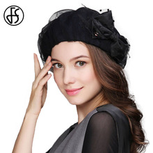 FS Autumn Winter Knitted Hat With Black Net Yarn Bowknot Elegant Wool Knit Cap Skull Beanie Vintage Boina Mujer Invierno Chapeau(China)
