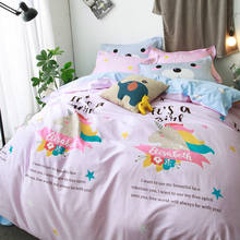 Bedding Sets Pink Cartoon Unicorn 100% Cotton Blue Cloud Sheets Duvet/Comforter Cover 4/5pc Full/Queen 400TC Bedclothes Girl/Kid
