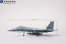 Brand New 1/100 Scale Plane Model Toys JASDF F-15J Eagle Fighter Diecast Metal Plane Model Toy For Gift/Collection/Decoration
