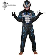 Popular Venom Halloween Costume,Buy Cheap Venom Halloween
