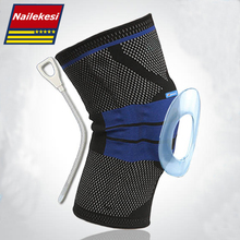 Hot Sale Elastic Knee Support Brace Kneepads Patella Meniscus Protection Knee Pads Basketball Volleyball Safety Guard Protector(China)