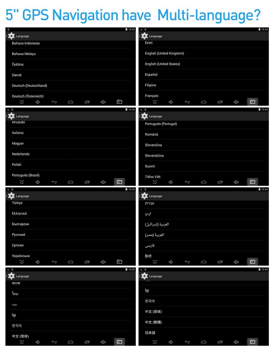 5.0 Android GPS Navigation-12