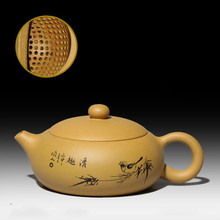 200ml Purpleclay Tea Pot Yixing Zisha Ore Gold Mud Flat Shi (big Hole) 200 Ml Chinese Craft Gift for Business Client