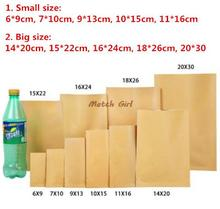 100pcs/lot- Kraft Paper Flat Pockets Aluminium Inlay Vacuum Heat Seal Bag Snack Nuts Sugar Packaging Gift Bags