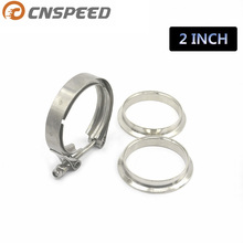 CNSPEED Universal Upgraded 2 inch Auto Parts V-band clamp kit for Turbo, Exhaust pipes Turbo Downpipe Exhaust Clamp V band(China)
