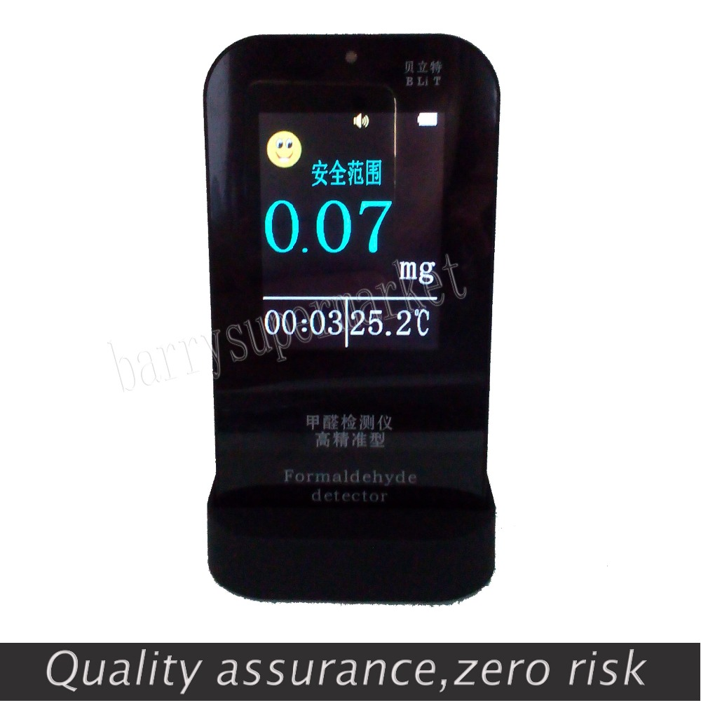 Indoor air quality monitor Formaldehyde Detector Formaldehyde monitor gas detector gas anzlyzer analyseur gaz thermometer clock<br><br>Aliexpress